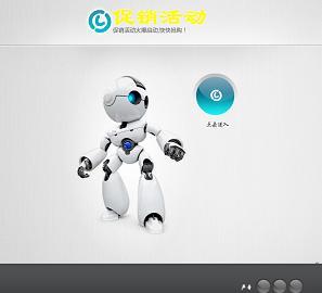 机器人活动介绍